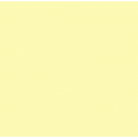 204 Citron Yellow