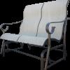 S-285 Love Seat